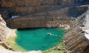 Rare earth mineral mine